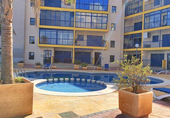 Appartement à Playa Honda - Verdemar 2 - 3607