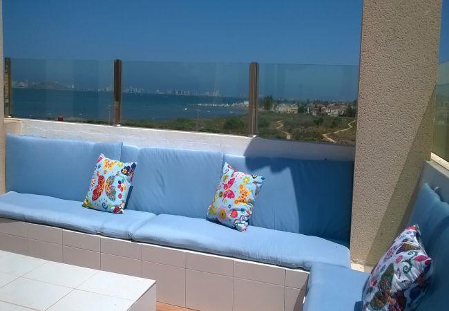Appartement à Los Nietos - Villa Cristal 2 - 3308