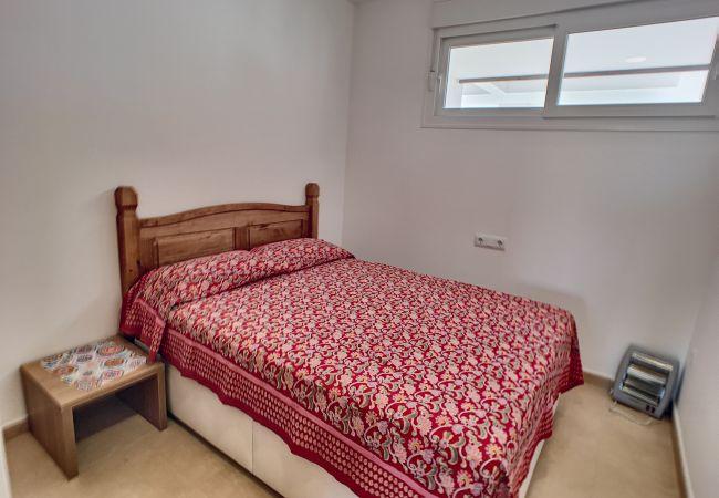 Appartement à Roldan - Las Terrazas - Andrea